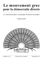 MouvementGrec DemocratieDirecte PremierePartie